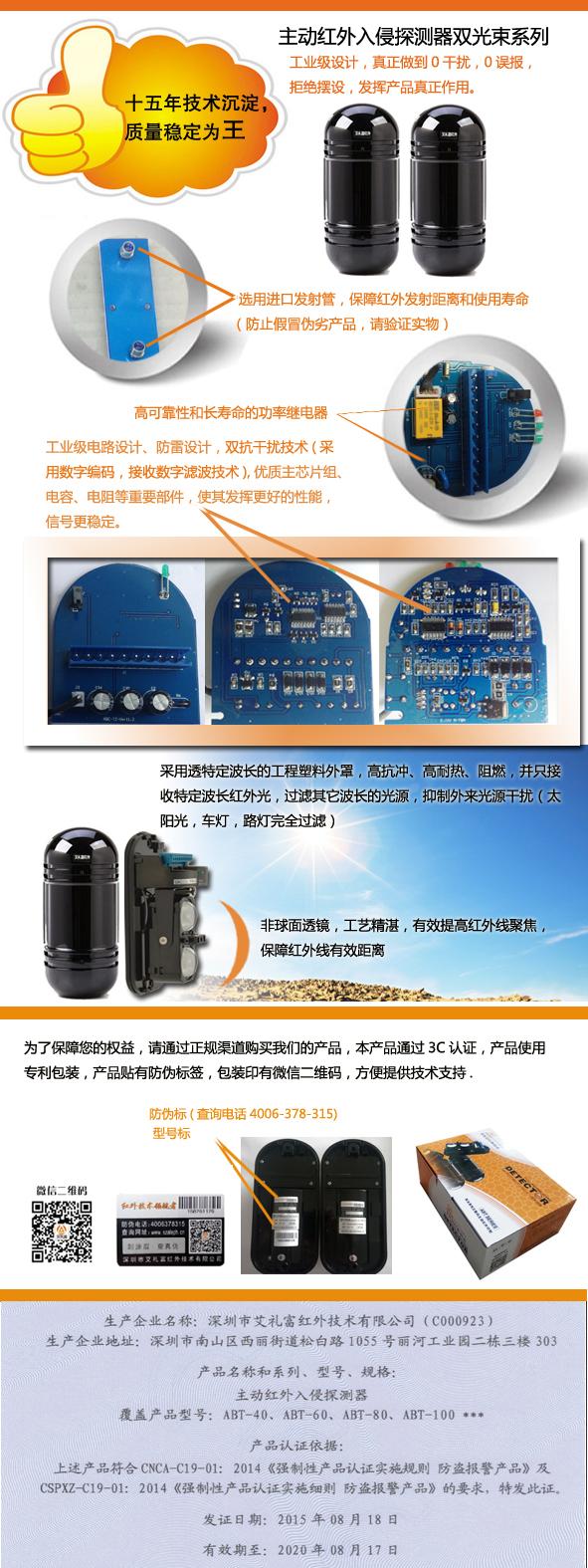 纯正数码dsp芯片控制电路,通过dsp芯片编程发射与接收,大功率红外